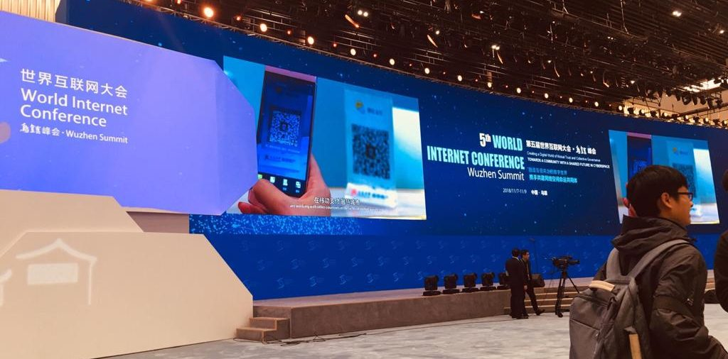 WORLD INTERNET CONNFERENCE 2018