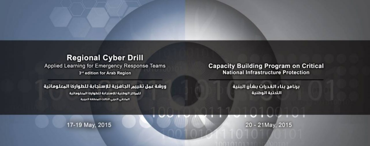 Cyberdrill for Arab Region, 17-19 May 2015, Hurghada, Egypt