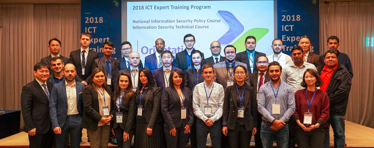 2018 ICT EXPERT TRAINING PROGRAM